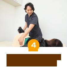 おいかわ式調整法(骨盤・背骨)